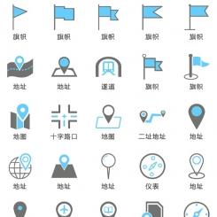 地图地点矢量UI素材ICON