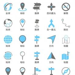 旅游导航目标定位图标矢量UI素材ICON