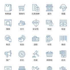 线性网上商店图标矢量UI素材icon