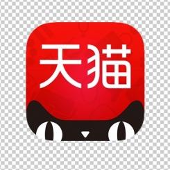天猫logo_搜图中国祝您工作顺利
