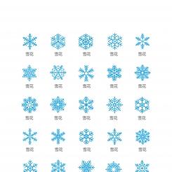 单色蓝色雪花图标矢量UI素材