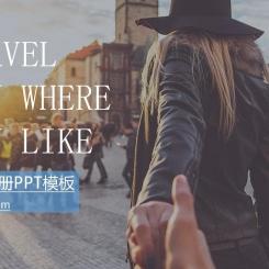 清新文艺创意杂志风旅行相册PPT模板