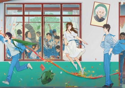《昨日青空》电影海报3440x1440壁纸